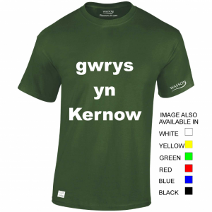 made-in-cornwall-cornish-forest-green-tshirt-wasson
